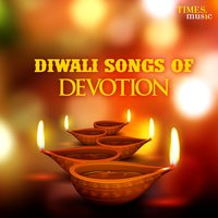 Diwali - Songs of Devotion — сборник