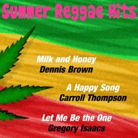 Summer Reggae Hits — сборник