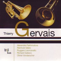 Thierry Gervais — Thierry Gervais