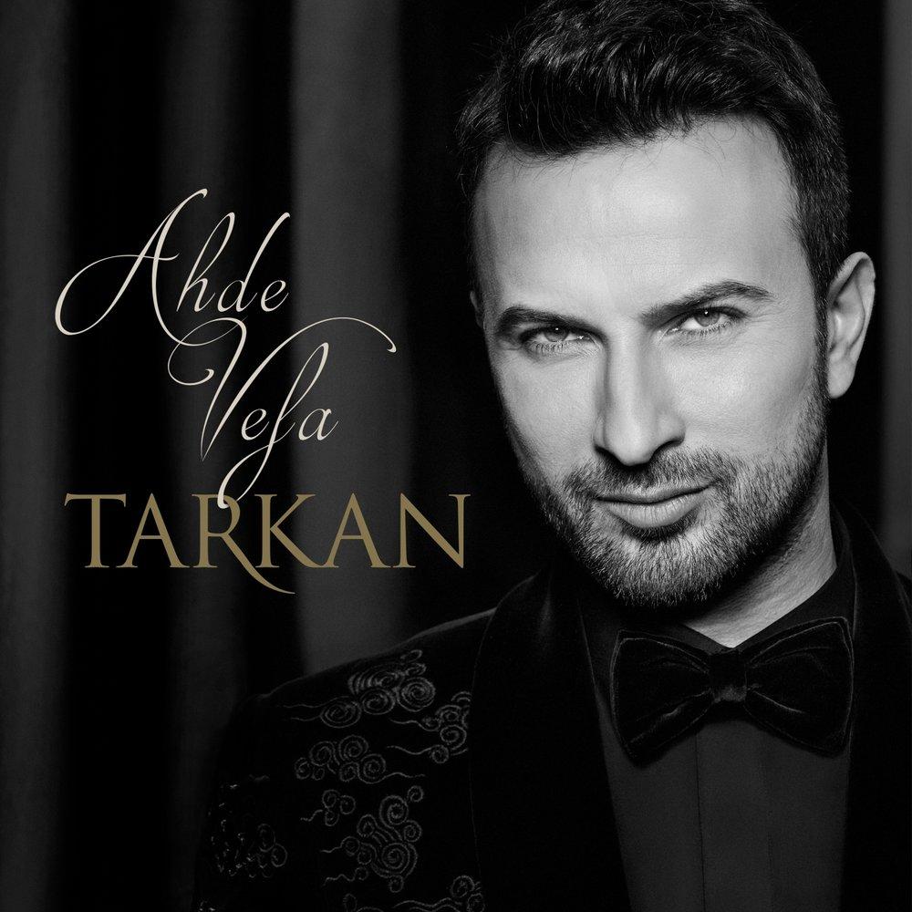 turetskiy-pop-pesni
