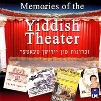Memories of the Yiddish Theater — сборник