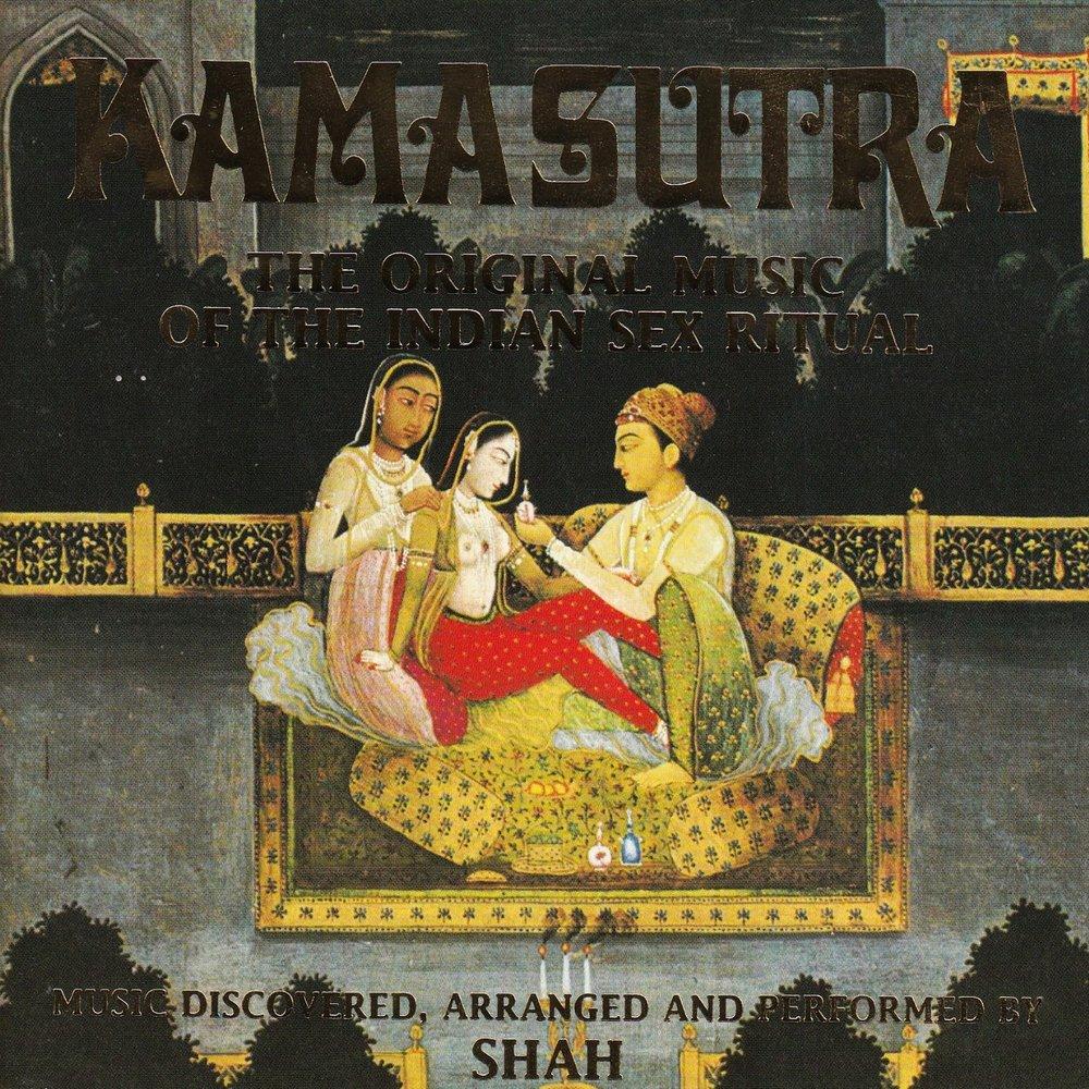 kamasutra-1996
