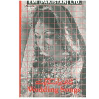 Wedding Songs Vol. 2 — сборник