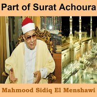 Part of Surat Achoura — Mahmood Sidiq El Menshawi
