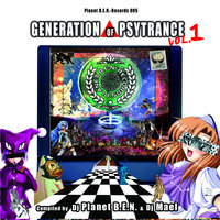 Generation of Psytrance Vol.1 — сборник