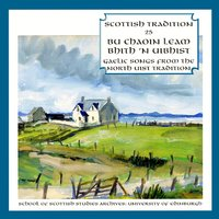Gaelic Songs from the North Uist Tradition — Donald MacLean