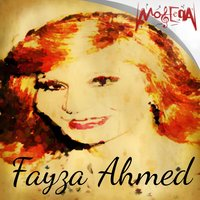 Enta Mesafer — Fayza Ahmed