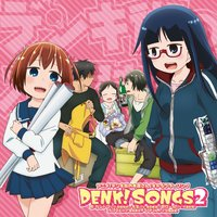 "Denk!Songs2 (Anime ""Denki-Gai"" Character Songs) — сборник"