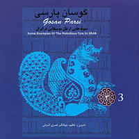 Gosan Parsi-03 (Some Examples Of The Melodious Tale In Iran) — Persian Folk Music Masters
