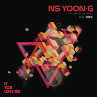 If You Love Me — NS Yoon-G