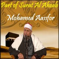 Part of Surat Al Ahzab — Mohamed Aassfor