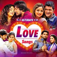 Ultimate Love Songs - Kannada Hits 2016 — сборник
