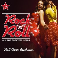 Rock'n'Roll - All the Greatest Stars, Vol. 10 — сборник