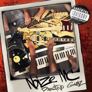 Noize MC - Бритни Спирс