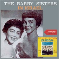 In Israel — The Barry Sisters