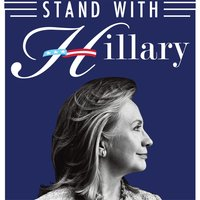 Stand With Hillary — T. WILSON