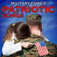 Military Family Patriotic Songs — сборник