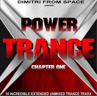Power Trance Chapter One — сборник