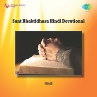 Sant Bhaktidhara Hindi Devotional — Juthika Roy