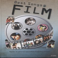 GMM Best Song on Film — Various Artists (รวมศิลปิน)