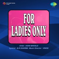 For Ladies Only — Vinod