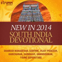 New in 2014: South India Devotional — сборник