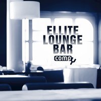 Ellite Lounge Bar — сборник