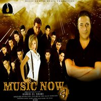 Music Now - 4th Generation — сборник