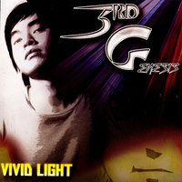Vivid Light — Third Genesis
