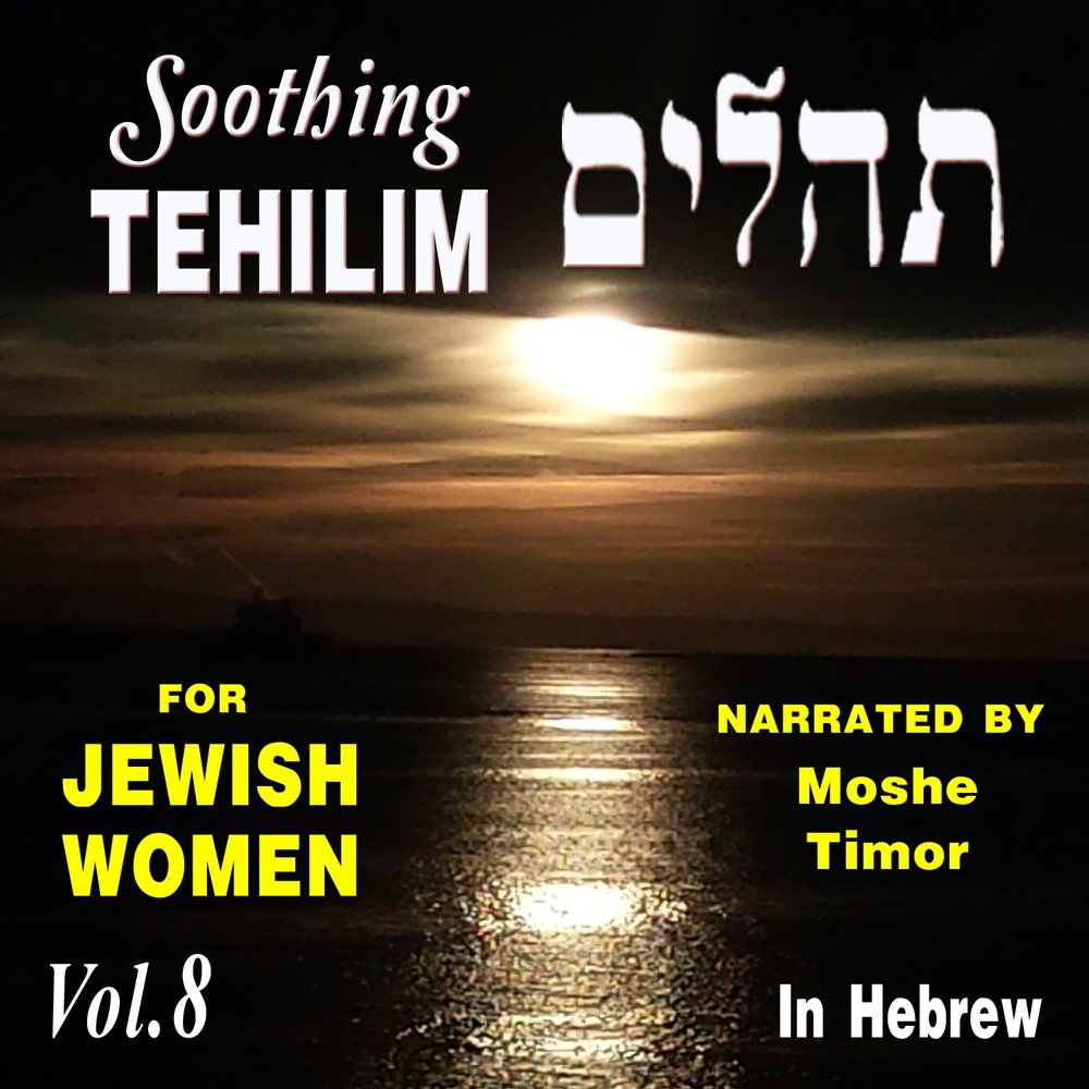cheltenham township single jewish girls Archives and past articles from the philadelphia inquirer, philadelphia daily news, and phillycom.