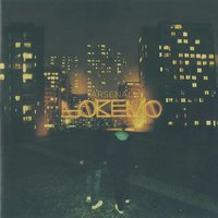 Lokemo — Arsenal