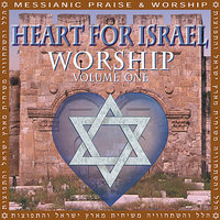 Heart For Israel Worship: Volume One — сборник