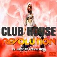 Club House Revolution, Vol. 3 — сборник