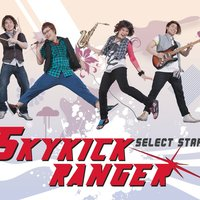 Select Start — Skykick Ranger