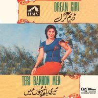 Dream Girl / Teri Banhon Main — сборник