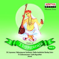 Gems of Thyagaraja, Vol. 2 — сборник