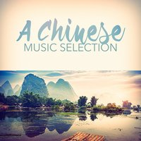 A Chinese Music Selection — Oriental Flute Ensemble