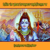 This Is Goa Trance Anthems 2 — сборник