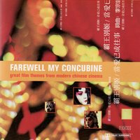 Farewell My Concubine: Great Film Themes From Modern Chinese Cinema — The City Of Prague Philarmonic Orchestra