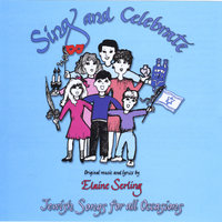Sing and Celebrate — Elaine Serling