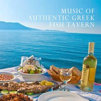 Music of Authentic Greek Fish Tavern — сборник
