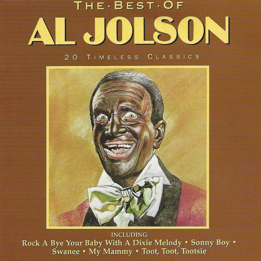 Al Jolson - Carolina In The Morning
