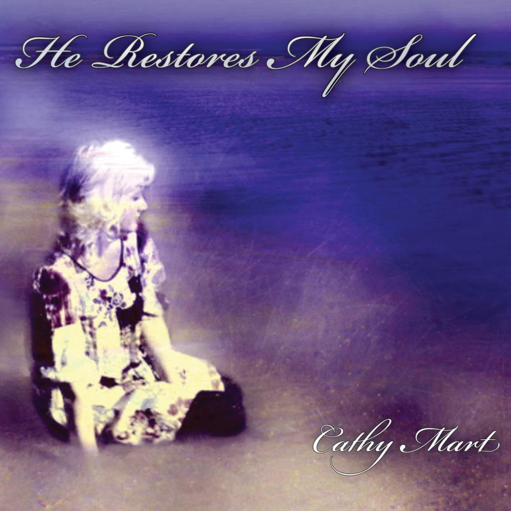what makes a journey cathy song Cathy song was born in 1955 to a korean american airline pilot and a chinese american seamstress in honolulu until the age of seven, she was raised in wahiawa, a small plantation town on the island of oahu that serves as the setting for many of her poems.