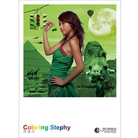 Coloring Stephy — Stephy Tang