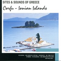 Sites and Sounds of Greece: Corfu - Ionian Islands — сборник
