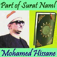 Part of Surat Naml — Mohamed Hissane