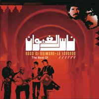 The Best Of — Nass El Ghiwane