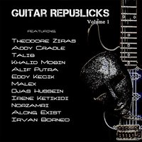 Guitar Republicks, Vol. 1 — сборник