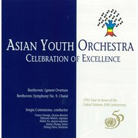 Asian Youth Orchestra 1995 Celebration of Excellence — Asian Youth Orchestra & Sergiu Comissiona