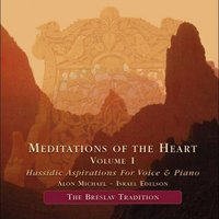 Meditations of the Heart Volume 1 — Alon Michael, Israel Edelson